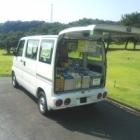 鎌倉パブリックゴルフ場の写真